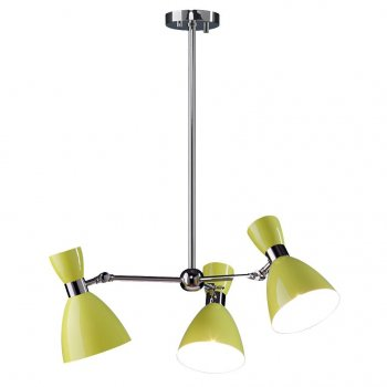 Villa Lumi Lighting 3 Light Adjustable Ceiling Light Charlie