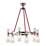 Villa Lumi Lighting Designer Ceiling Light Armstrong